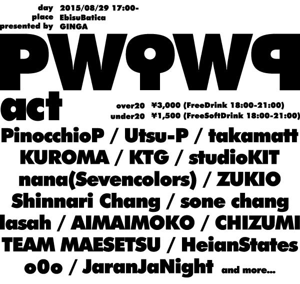 pwpwp_2