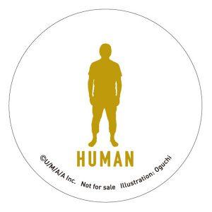 human_badge_tower